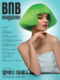 Oct_Cover