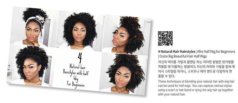 How To Wear A Wig And Look Natural Bnb Magzine