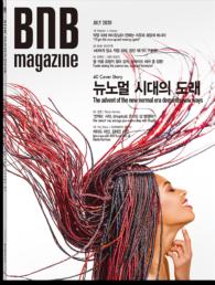 Cover Jul_2020_OL-1