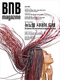 JUL Cover_sm_G
