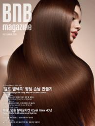 Sep_2020_cover_OL