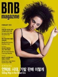 Feb_2021_BNB Cover