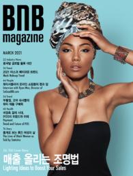 Mar_2021_BNB cover