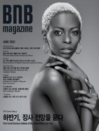 JUN_2021_BNB cover_home