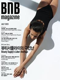 JUN_2021_BNB cover_home_small (1)